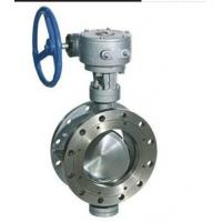 Quality Triple Eccentric Butterfly Valve Metal Seated Feature Two Directional Flow for sale