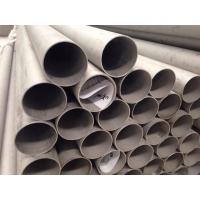 2750 Super Duplex Stainless Steel Pipe For Fertilizer , 3 Inch / 4 Inch Pickled Manufactures