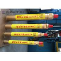 Down The Hole Water Well Drilling Hammer Good Seal Effect CD55A CD54A CD56A Manufactures