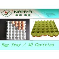 Buy cheap Biodegradable Pulp Moulded Products Disposable Egg Tray with 30 Cavities from wholesalers