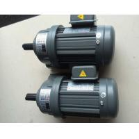 Variable Speed Micro Helical Gear Motor / Shaft Mounted Gear Reducer Manufactures