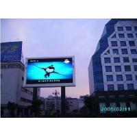 Buy cheap P12 LED Billboard from wholesalers