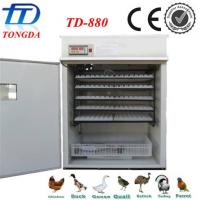 best quality automatic  egg incubator TD-880 Manufactures