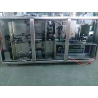 China Fully Automatic Cosmetic Packaging Machine High Speed for Eye Gel Tube on sale