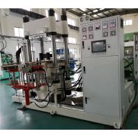 Buy cheap 8000cc Injection Volumn Rubber Mould Making Machine 500mm Plunger Stroke from wholesalers