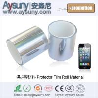 China Scratchproof Screen Protector three layers Anti-scratch PET protective film roll on sale