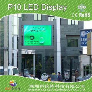 P10 LED Display Screen Manufactures