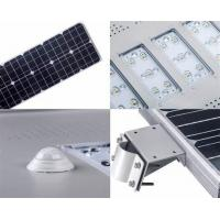 50 watt integrated solar sgarden light sunlight charing without cabling outdoor streetlights Manufactures