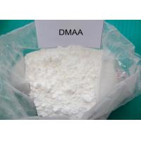 White Weight Loss Steroid Powder 1, 3-Dimethylpentylamine Hydrochloride Dmaa Manufactures