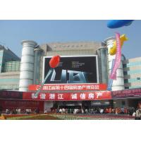 China Professional Outdoor Full Color LED Display 8mm Pixel Pitch For Shopping Mall on sale
