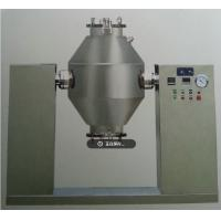 China Rotary Cone Vacuum Dryer Machine For Oil , Automatic Constant Temperature Control on sale