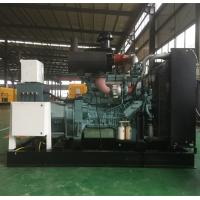 China Sinotruk Engine 300kw Natural Gas Generator 375kva electricity power plant LNG on sale