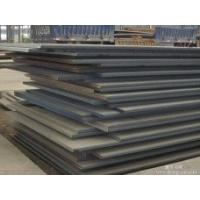 Q460 Hot Rolled Steel Plate Wear Resistant , High Yield Strength Machinery Steel Plate Manufactures