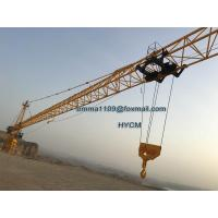 qtz7550 Big Construction Tower Crane Manufacturers Hoist Motor Manufactures