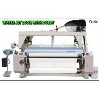 550 - 600RPM Speed Water Jet Loom Machine For Weaving Polyester Satin Double Color Manufactures