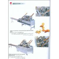 Biscuit Sandwich Machine Manufactures