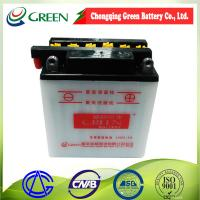 Buy cheap 12v 3ah China lead acid battery factory/car battery factory/motocycle battery/scooter battery/electric battery from wholesalers