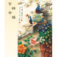 Traditional bird style vinyl, polyester, canvas, leather wall decoration painting Manufactures