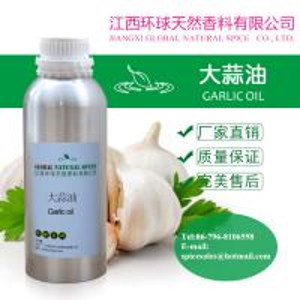 Industrial grade garlic oil,garlic seed oil in feed additive,farm Crop insecticide