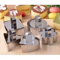 Quality Stainless Steel Mousse Ring Mold With Push Silver Color , Flower Shaped for sale