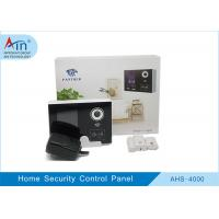 DC 9V Home Security System Control Panel With Real Time Display / Weather Reminding Function Manufactures