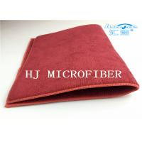China Red Color 80% Polyester 20% Polyamide Microfiber Towel Cloth Fabric Pad Middle With Sponge Multifunctional Pads on sale