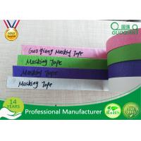 Buy cheap Colored Crepe Paper without Residue Rubber Masking Tape 30m 48m Length from wholesalers