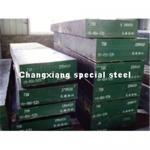 718/P21 Plastic Mould Steel Manufactures