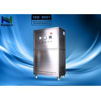 Drink Water Ozone Generator 4 -15ppm Dissolved ozone concentration in water Manufactures