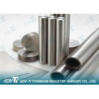 Metal ASTM B348 Titanium Rod Bar With Low Density For Auto Industry Manufactures