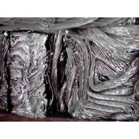 China Aluminium Wires Scrap 5052 on sale