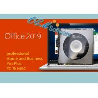 China Original Windows Office 2019 Product Key Professional Plus Home Business Code on sale