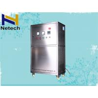 4mg/l to 15mg/l Ozone Dissolved Water Machine For Food Processing Manufactures