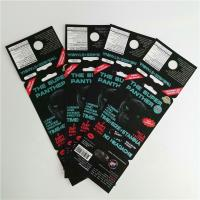 Super Panther Paper Card Capsules Packaging CMYK Color For Male Enhancement Pills Manufactures