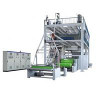China Ultrasonic Nonwoven Bag Making Machinery  For Flat / T - Shirt Bags With Servo Motor on sale