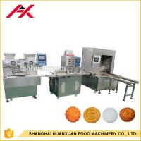 Stainless Steel Body Mooncake Machine Automatic Encrusting Machine Manufactures