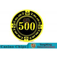 12g Colorful Casino Quality Poker Chips With Crown Screen Convenient To Carry Manufactures
