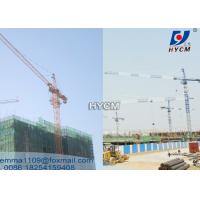 China TC5008 Small Tower Turn Crane 800 kg Lift The Front 50m Boom Self-Erecting Type on sale