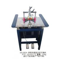 Picture Frame Angel Stitching Machine Manufactures
