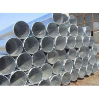 China Thick Wall 45# Galvanized Steel Pipe ASTM A53 , Zinc Coated ERW Welded Pipe on sale
