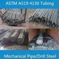 hexagon tube/solid hex bar/4140 round bar/4130 tube/cold drawn seamless steel pipe Manufactures