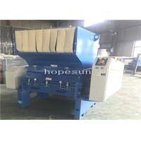 PP HDPE Pc400 Waste Plastic Crusher Machine High Capacity 300 Kg Per Hour Manufactures