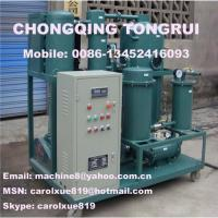 China Vacuum lubrication oil purifier, lubricant oil recycling machine, hydraulic oil filtration equipment on sale