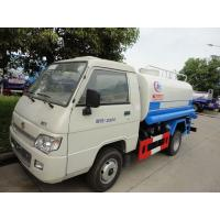China forland 4*2 LHD/RHD 2-3m3 mini newwater tank truck for sale, factory sale best price Forland smallest cistern truck on sale