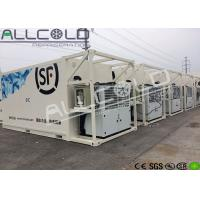 Vegetable Precooling Forced Air Cooler Multi Speed Controlled Energy Efficient Manufactures