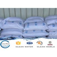 China Aluminium Sulphate white 17% purity for waste water coagulant treatment on sale