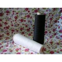China Low shriknage high quality 100 polyester ring spun yarn 21S 26S for knitting, dyeable on sale
