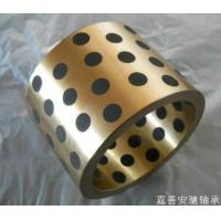 CuZn25Al5 Bronze bushing with graphite MOS2 bearings with solid lubricant