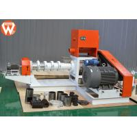 China Electric Floating Sinking Fish Feed Extruder Machine 0.5-0.6 T/H Optional Phase on sale