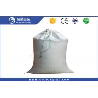 China High Load Garbage PP Woven Sack Bags Non - Delaminating Packaging Recyclable for sand, buliding material, etc on sale